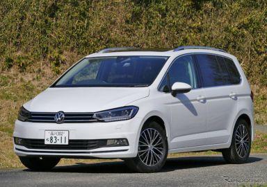【VW ゴルフトゥーラン 試乗】その良さは残念ながら一人じゃ実感できません…中村孝仁
