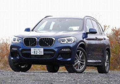 BMW X3 xDrive 20d M sport撮影 中村孝仁