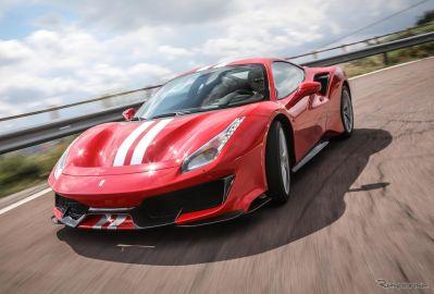 【フェラーリ 488ピスタ 海外試乗】決して、レーシングカーライクなスーパーカーではない…西川淳