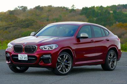 BMW X4 M40i《撮影 島崎七生人》