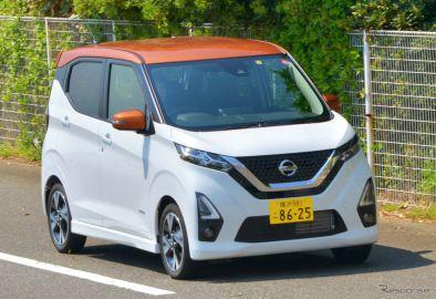 【日産 デイズ 新型試乗】運転感覚が上品なのはノーマルエンジンだ…渡辺陽一郎