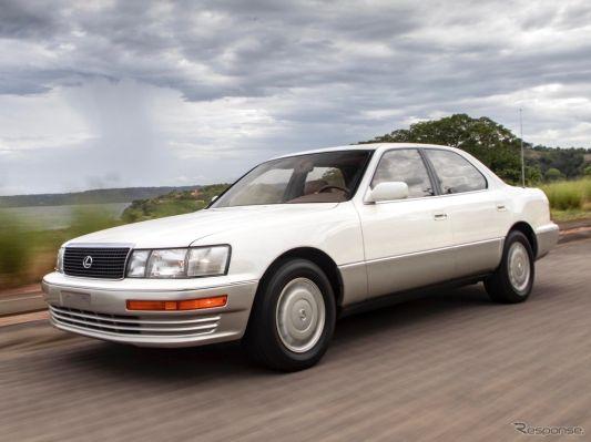 1990年型LS400《写真 レクサス》