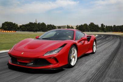 【フェラーリ F8トリブート 海外試乗】乗り心地の良さとドライバーをニヤつかせる挙動が共存…九島辰也
