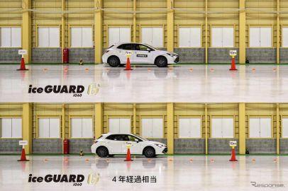 新品の「アイスガード6」(上)と4年経過したスタッドレスで制動距離の比較撮影 横浜ゴム
