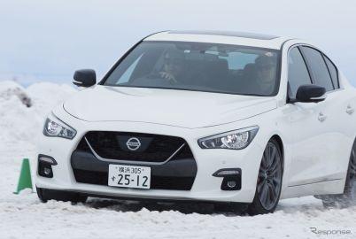 「400R」「Z」そして「GT-R」…日産のスペシャリティ・モデルは雪上でもインテリジェントか[後篇]