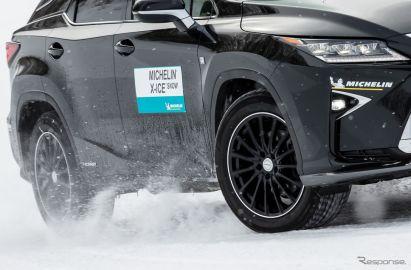 ミシュラン X-ICE SNOW《写真提供 日本ミシュランタイヤ》