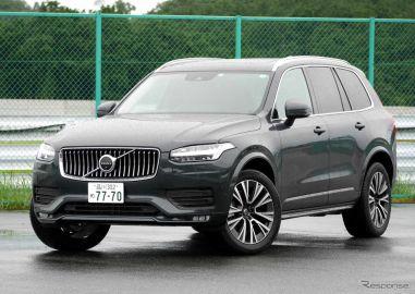 【ボルボ XC90 B5 新型試乗】廉価車と思うなかれ「ファブリック=高級」の新提案…中村孝仁
