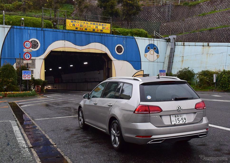九州〜本州を結ぶ関門トンネルにて。《写真撮影 井元康一郎》