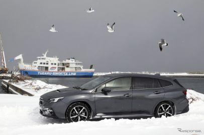 【スバル レヴォーグ 新型試乗】スバルはやっぱり雪が似合う!新型レヴォーグで走った津軽海峡・冬景色…河西啓介