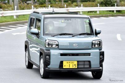 【ダイハツ タフト 新型試乗】ハスラーとの競争を巧みに避けた実力車…渡辺陽一郎
