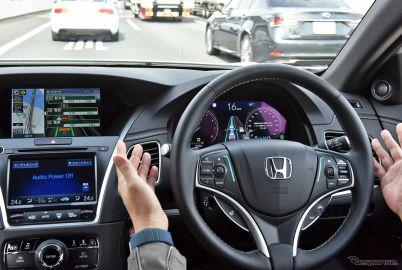 【ホンダ レジェンド 新型試乗】自動運転を「目指したメカニズムである」ということ…渡辺陽一郎