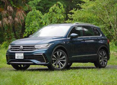 【VW ティグアン 新型試乗】自動車村のヒエラルキーを脱却できるか…中村孝仁