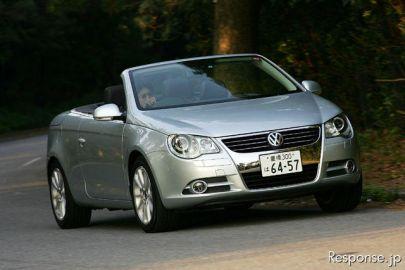 【インプレ'06】岡島裕二 VW『イオス』 走りの全天候型