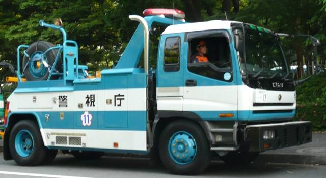 File:Mpdwrecker.jpg - Wikimedia Commons (5079)
