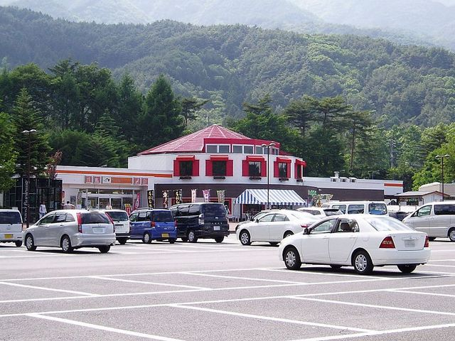 File:Komagatake Service Area for Tokyo.jpg - Wikimedia Commons (30290)