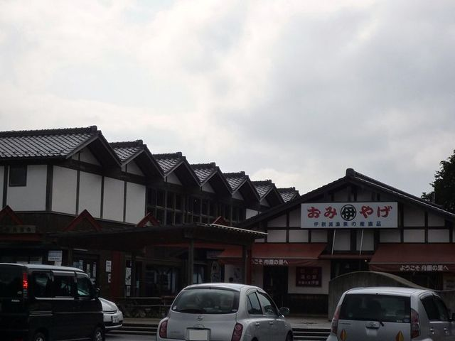 File:Hunaya-no-sato a Roadside Station01.jpg - Wikimedia Commons (40842)