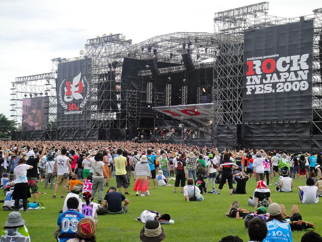 Rock in Japan Festival - Wikipedia, the free encyclopedia (51182)