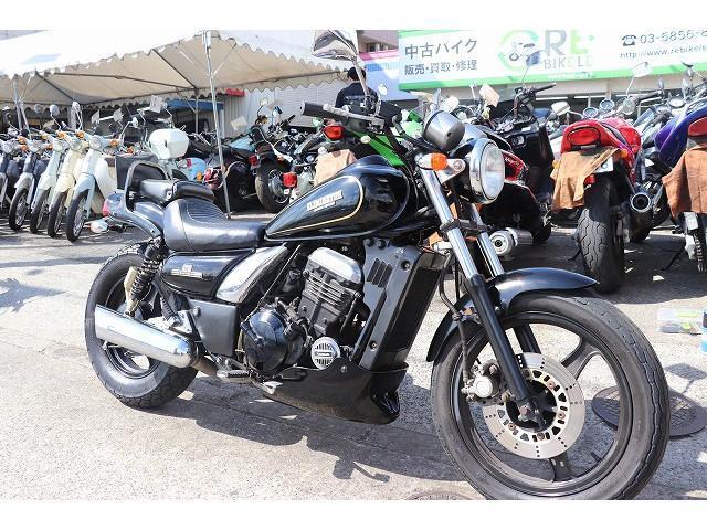 アメリカン 250cc