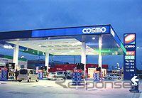 コスモ石油、2015年10月から持株会社体制に移行へ…経営資源の配分を最適化