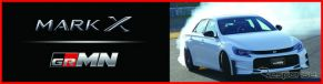 トヨタ自動車(参考画像)