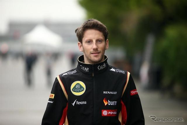 ロマン・グロージャン《写真提供:Formula1.com》