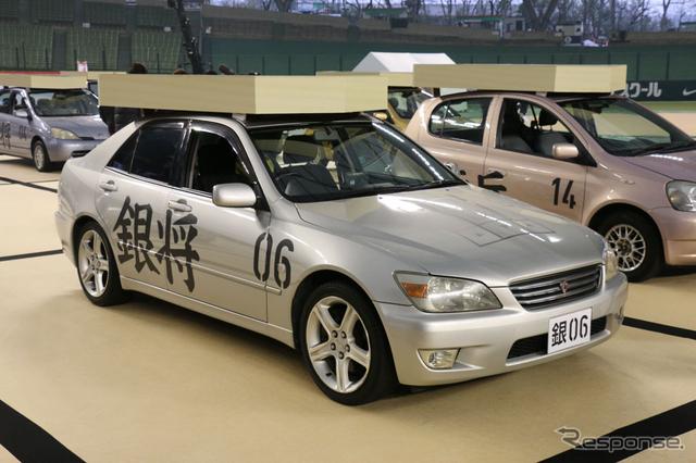 電王戦 × TOYOTA「リアル車将棋」