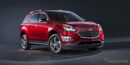 【シカゴモーターショー15】シボレー の小型SUV、エクイノックス に2016年型…表情一新