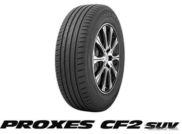 東洋ゴム・PROXES CF2 SUV