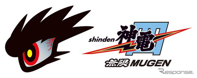 神電 四(SHINDEN YON)
