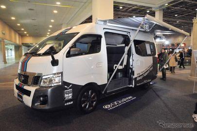 【大阪オートメッセ15】日産 NV350キャラバンのカスタマイズモデルに注目…ライダーベースも
