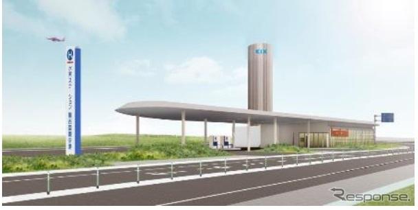 岩谷産業が関西国際空港に斬新なデザインを採用した水素ステーションを新設へ(イメージ図)《画像 岩谷産業》
