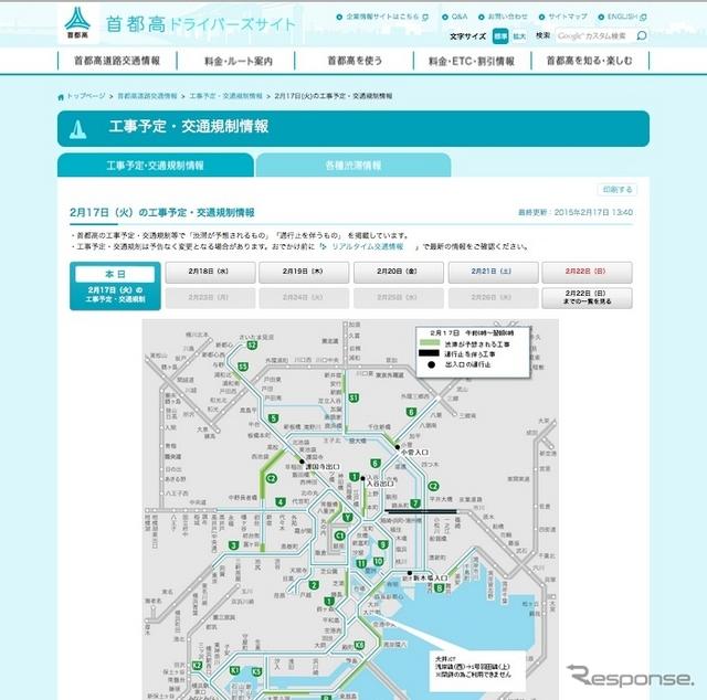 首都高速7号小松川線全線が通行止めになっている(首都高ドライバーズサイトより)