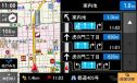 NX501/502専用更新地図データ