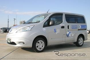 佐川急便が丸の内エリアの集配に日産 e-NV200を導入