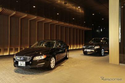 ボルボ S80 と XC90、アマン東京のホテルカーに採用