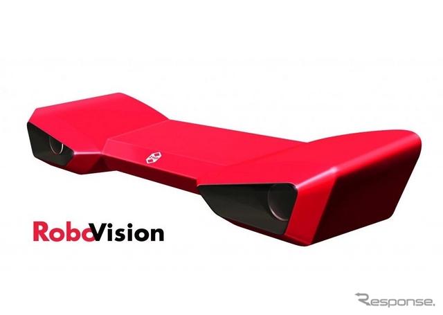 ZMP RoboVision2