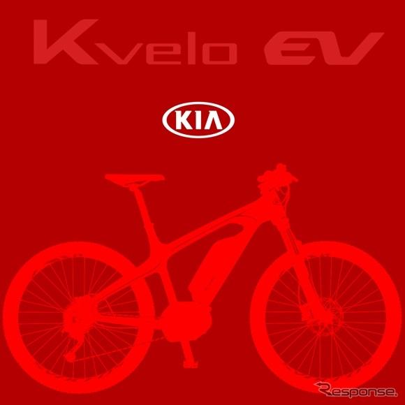 キアK-Velo