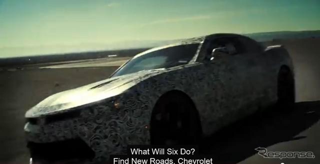 シボレー カマロ 次期型の開発プロトタイプ車(動画より)