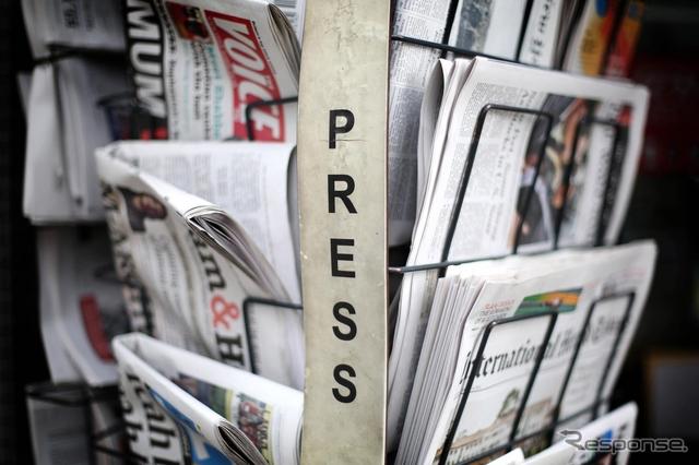 新聞ウォッチ イメージ《写真 Getty Images》
