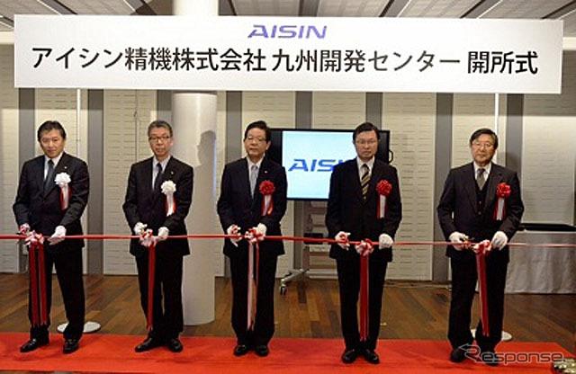 アイシン精機 電子技術統括部 九州開発センター