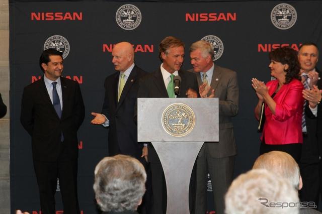 日産の米国テネシー州のスマーナ工場にサプライヤーパークを建設すると発表
