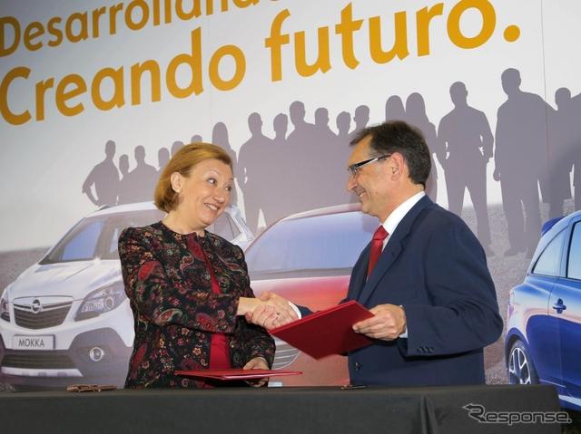 スペインで1400名以上を雇用すると発表したオペル
