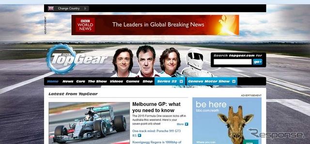 『Top Gear』(トップギア)の公式サイト(中央がジェレミー・クラークソン)