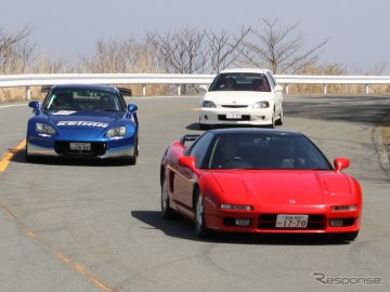 シビックタイプR・S2000・NSX、ホンダVTEC車を駆動別に乗り比べられる