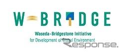 ブリヂストンと早稲田大学が連携して設置した研究プロジェクト「W-BRIDGE」