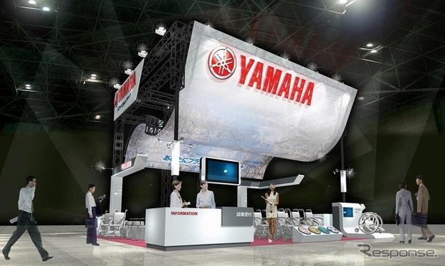 ヤマハ発動機のブースイメージ