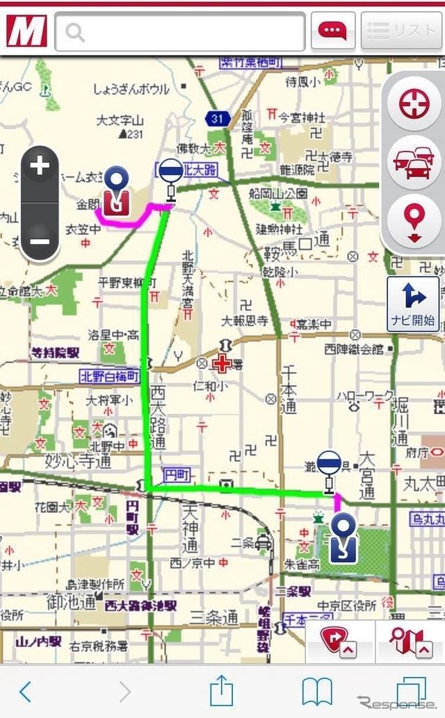 スマートフォン向け MapFan
