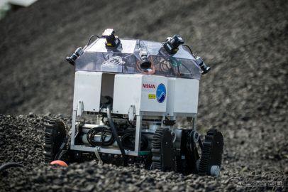 日産のアラウンドビューモニター技術、海洋資源調査用の遠隔操作無人探査機に活用