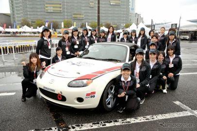 【モータースポーツジャパン15】マツダ、女性のモータースポーツ活動を支援…プロジェクト参加メンバー26人お披露目