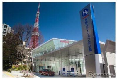 東京タワーふもとに水素ステーション、1時間に6台満タンに…トヨタ MIRAI 展示場を併設